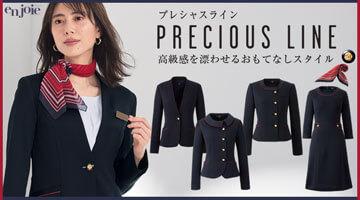 結婚式場スタッフ【Precious Line】上品エレガントなおもてなしスタイル
