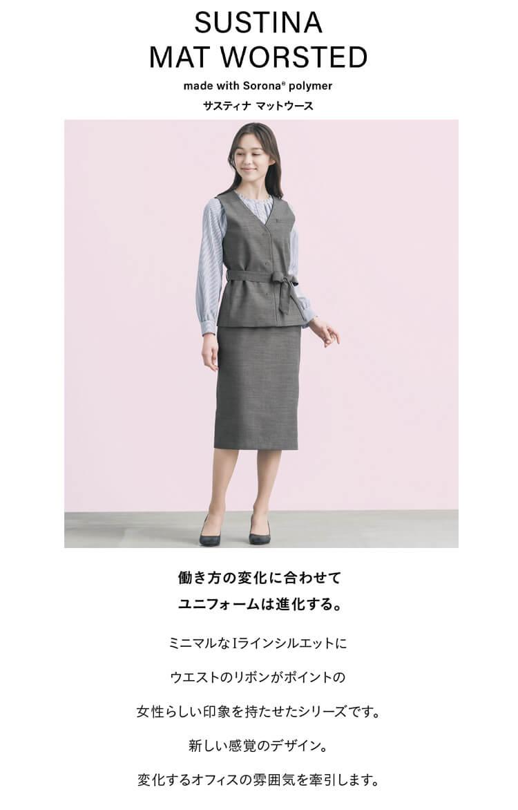 可愛い 制服 おしゃれ ベージュ 秋冬 スーツ